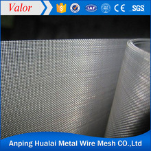 80 micron stainless steel mesh screen