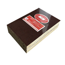 JITONG Chinse high hardness 21mm marine plywood board