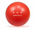 JINGYUELAI Anti-Burst Durable mini Pilates Toning ball