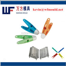 plastic injection mould clothes hanger clips mould/plastic mould for clothes hanger clips/small clips mould