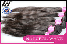 2015 Hot new products virgin european hair wig