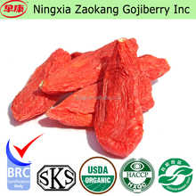 2016 hot sale China Ningxia fresh certified organic dried goji berry