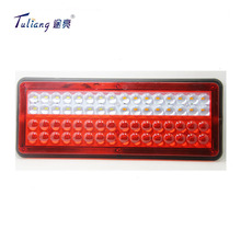 Car led tail brake light s25 /turn lamp camry 2012