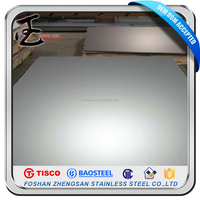 Wholesale Alibaba Stainless Steel Plate Price Per kg