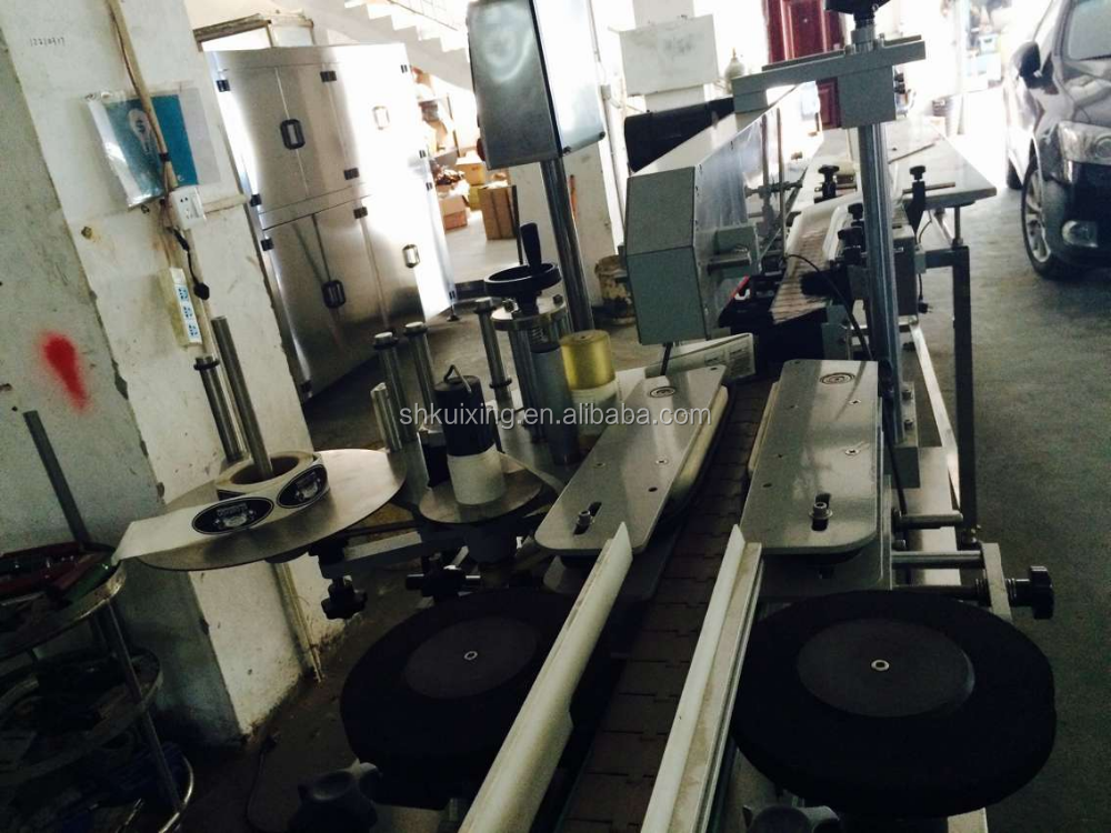 YXT-C1 good quality adhensive sticker one side labeling machine