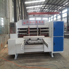 Corrugated box die cut machine/carton package machinery