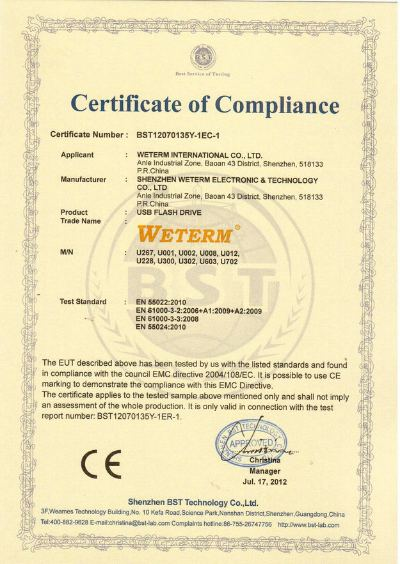 CE Certificate for USB Flash Drives