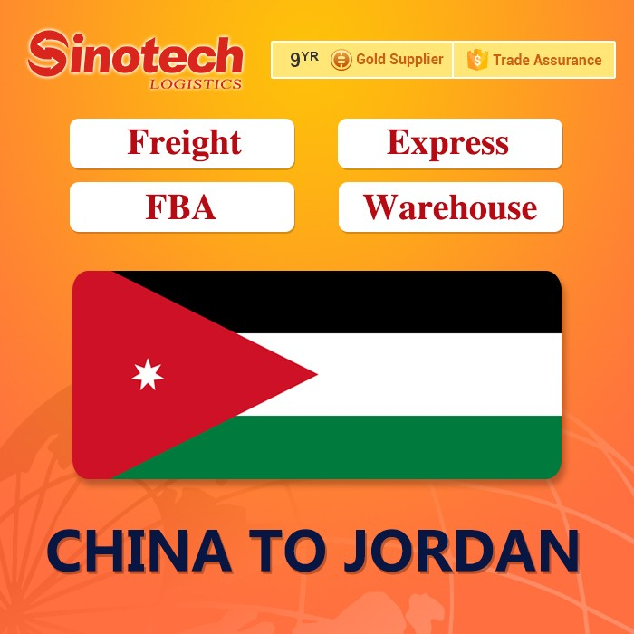 Cheap Air Freight rate Air cargo shipping company China to Jordan Amman