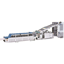 Reasonable Price Fully Automatic Flute Lamination Machinery