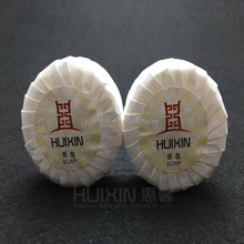 Top quality personalized hotel soap, wholesale natural flavor small round hotel soap, toilet soap