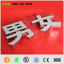 acrylic led facelit light Rimless facelit letter