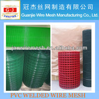 Best price PVC welded wire mesh