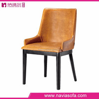 Dining room furniture modern wooden leg leather metal with arm upholstered dining chair