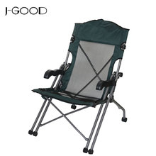 Cheap Outdoor Beach Camping Folding Away Chair For Sale