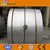 201 hot rolled stainless steel coil or sheet