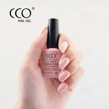 CCO IMPRESS Professional Free sample nail gel color gel uv 1kg pink