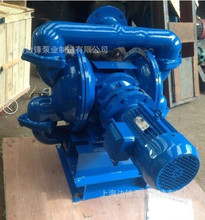 electric driven double diaphragm pump in various materials anti-corrosion pump