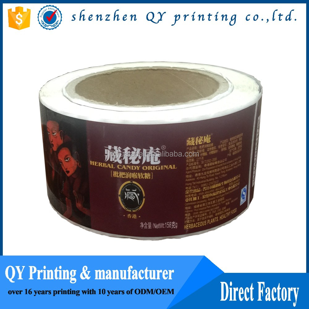 Soft drink bottle label, energy drink private label, professional sticker printing