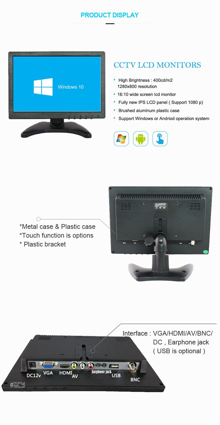 touchscreen cctv lcd monitor