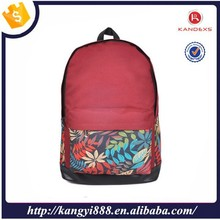 Best Quality Hot New Product High Class Student School Bag Backpack For School School Backpack