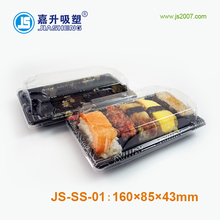 Factory Supply Food Grade Disposable Sushi Container
