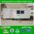 ISO/ TUV EPS foam shipping modular container house