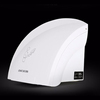 Sensor Jet Hand Dryer Electric With
