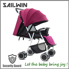 2017 new German technology combi baby stroller with low price