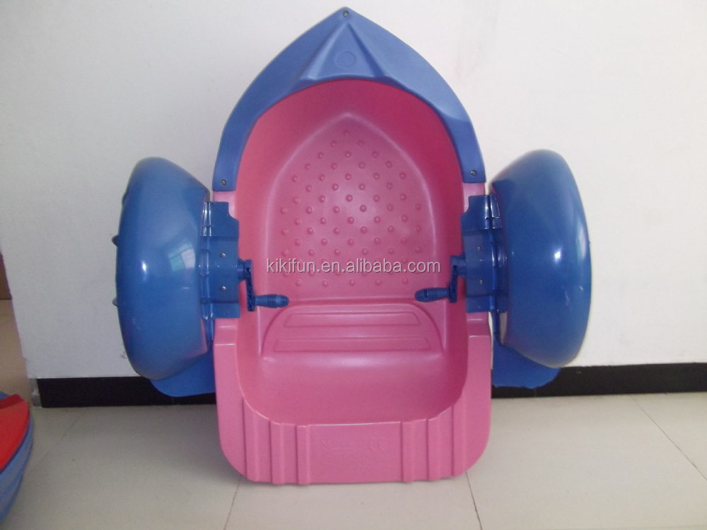 Kids hand cranking paddle boat for sale / inflatable swimming pool aquamate paddle boat parts / one person single paddle boat