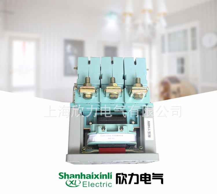 XINLI China factory LCH8-25 CT 25A 1,2,3,4 Pole 2no Household Contactor Home Application with CE Cetification