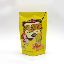 plastic bag food packaging/ 3 side seal zipper bag/ stand up pouch ziplock bag for meat,pork,beef,sea food
