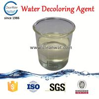 Coagulation Reagent For Water Decoloring Chemical