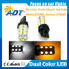 Auto Toyota carina tuning adjustable color 7443 white and yellow delay one second brake lights