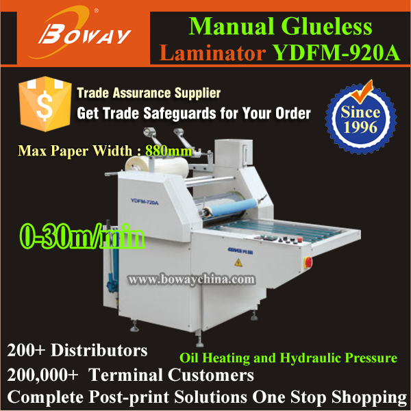 880mm Roll Glueless Coated hot Film Manual Hydraulic industrial laminator