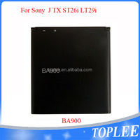 1700mAh BA900 Akku Batterie Phone Battery For Sony Ericsson ST26, TX GX LT29i, L C2104