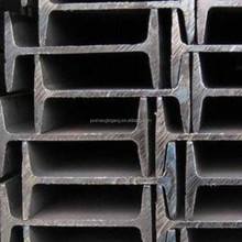 China supplier hot rolled steel i beam and stainless steel i-beam raw material price list