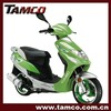 Tamco RY50QT-16(3) 50cc gas scooters for adults