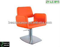 Orange color salon styling chair hydraulic chair ZY-LC-M15