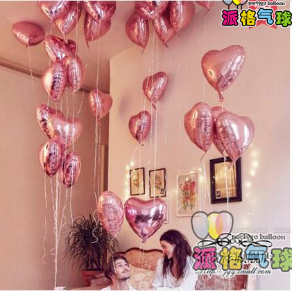 10pcs/lot 18inch Pearl pink Love Heart Foil Helium Balloons Wedding Birthday Party decorations i love you balloon