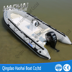 7 person 17ft RIB 520 pvc&hypalon inflatable boat with outboard engine