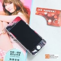 DIY Mobile Phone Sticker design Software to make cell phone cases