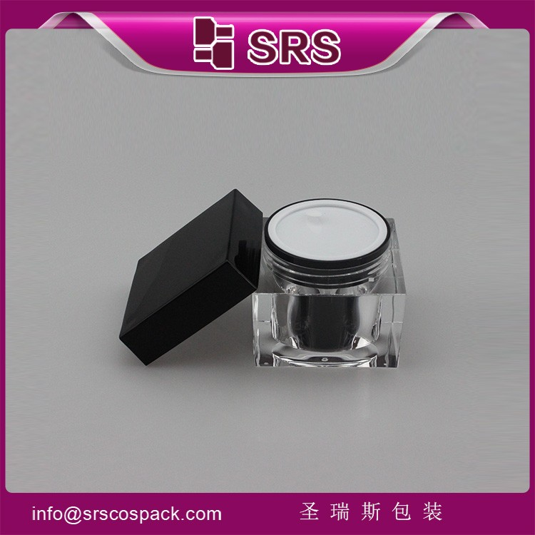 Hot Sale Facial Skin Care Lotion Packaging fancy Plastic Cosmetic Jar