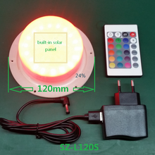 Best durable 24v street light solar system information in hindi 24 led 20w moon lamp