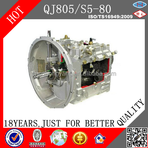 QJ805 Transmission Gearbox Assy For Chinese Bus Part (Yutong/Kinglong/Hengtong/Neoplan/Higer/Youth/Ankai/Yaxing/Auman/Foton
