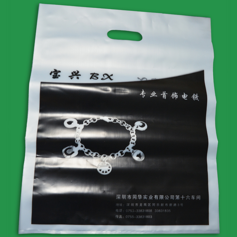 Low cost grocery packing order plastic printed poly bags