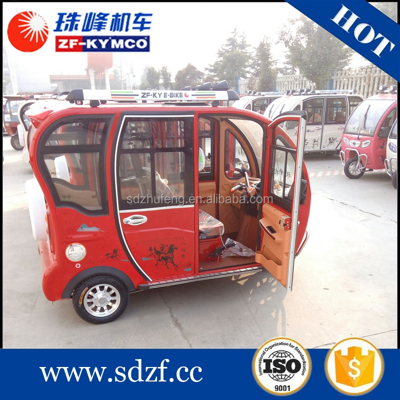 assisted electric rickshaw solar panelelectric tricycle for sale