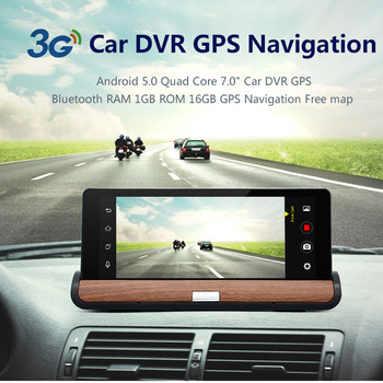 6.86 Inch Dashbord GPS Navigation wtih Touch Screen Dual Lens Car Camera DVR Video Recorder