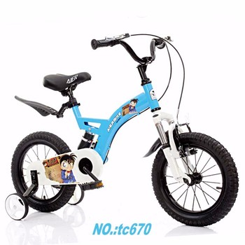 children bicycle for 10 years old child