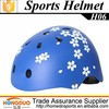Adult Skateboard Helmet Specialized Certified Protection Multi-sports for Scooter Skate Skateboarding