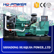 power force 60kw ac brushless synchronous generator